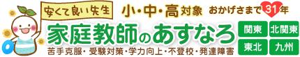 https://www.seisekiup.net/images/wide/season/month07/logo.png
